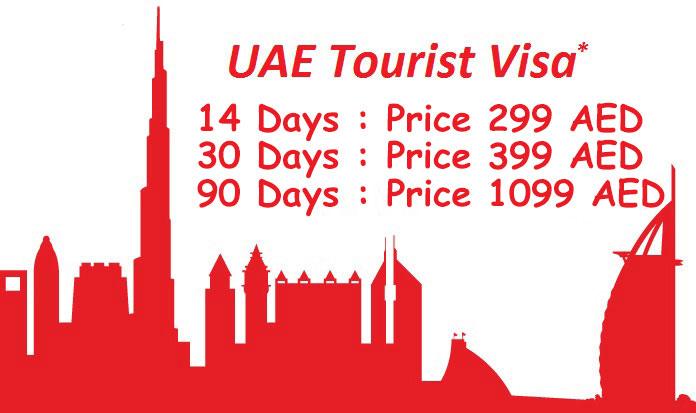 Umrah Banner: Umrah Visa From Dubai Sharja